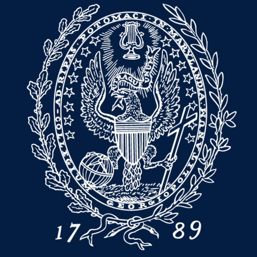 GU Seal - Blue